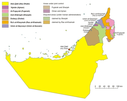 Administrative Map of the United Arab Emirates