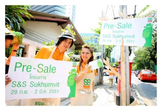 http://www.overseaspropertymall.com/wp-content/uploads/2008/03/ss-eco1.jpg