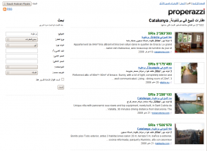 properazzi interface in arabic