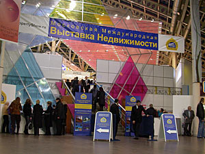Moscow_International_Property_Show.jpg