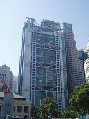 hsbc-tower-hong-kong-hk